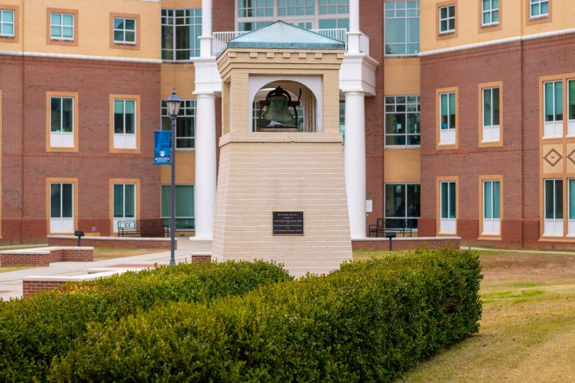 photo from article Hull College of Business adds online MBA program